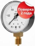 Манометр МП2-Уф, ВП2-Уф, МВП2-Уф