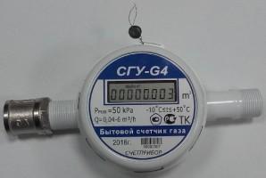 Счетчик газа СГУ-G4