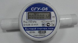 Счетчик газа СГУ-G6